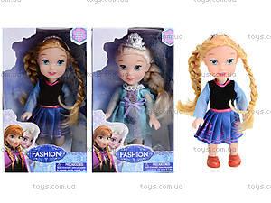 Маленькая кукла Frozen для девочек, 9224-1