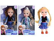 Маленькая кукла Frozen для девочек, 9224-1, toys
