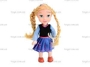 Маленькая кукла Frozen для девочек, 9224-1, цена