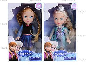 Маленькая кукла Frozen для девочек, 9224-1, игрушки