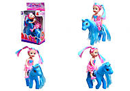 Маленькая кукла с лошадью, 567D, купить