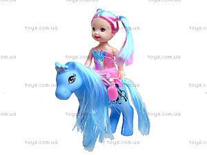 Маленькая кукла с лошадью, 567D, отзывы