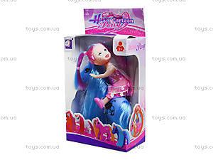 Маленькая кукла с лошадью, 567D, цена