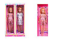 Кукла серии «Мир Барби», 88006-3, фото