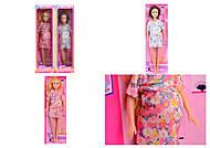 Кукла серии «Мир Барби», 88006-3, отзывы