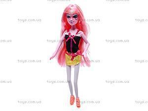 Кукла на шарнирах Monster High, LS80001, цена