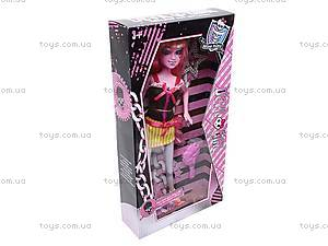 Кукла на шарнирах Monster High, LS80001