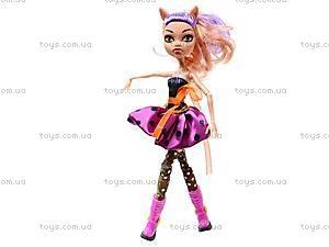 Кукла на шарнирах Monster High Doll, 12817, купить