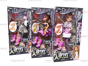 Кукла на шарнирах Monster High Doll, 12817
