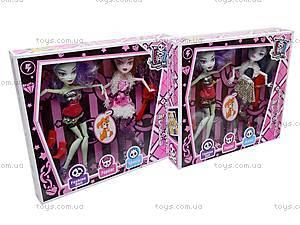 Кукла на шарнирах Монстер Хай, 12821, магазин игрушек
