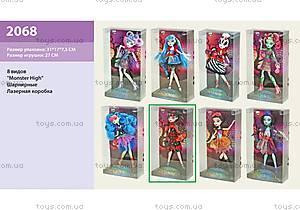 Кукла на шарнирах «Monster High», 2068