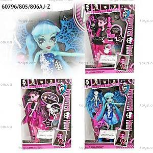 Кукла на шарнирах «Монстер Хай», 60796805806AJ-Z