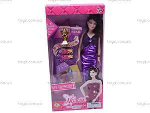 Кукла Narcie , NM58/85067, отзывы