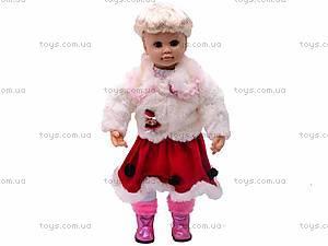 Кукла «Настенька», MY005
