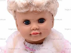 Кукла «Настенька», MY005, отзывы