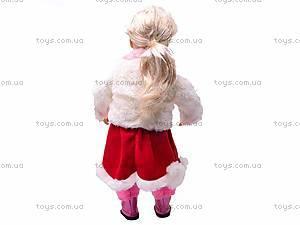 Кукла «Настенька», MY005, цена