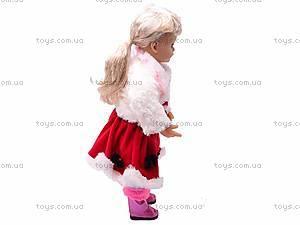Кукла «Настенька», MY005, игрушки