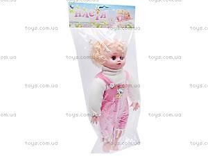 Кукла «Настя» с русской озвучкой, YL1663D