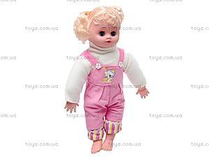 Кукла «Настя» с русской озвучкой, YL1663D, отзывы