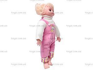Кукла «Настя» с русской озвучкой, YL1663D, цена