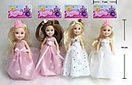 Кукла, несколько видов принцесс, YL1600K-C, отзывы