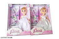 Кукла Plina «Невеста», 88009