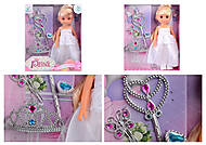 Кукла Plina «Невеста», 88009, купить