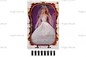 Кукла  «Невеста», BL88-D