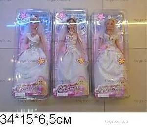 Кукла «Невеста», 66142
