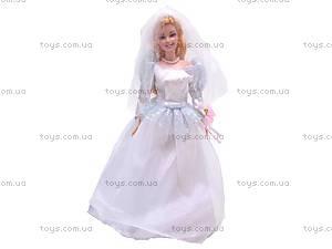 Кукла «Невеста Джинни», 83258, купить