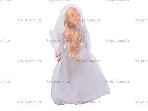 Кукла «Невеста Джинни», 83258, фото