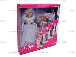 Кукла «Невеста Джинни», 83258, отзывы