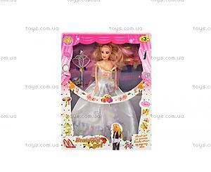 Кукла-невеста для детей, MZ325F