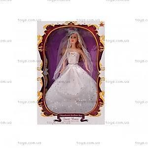 Кукла-невеста для девочек, BL88-D, купить