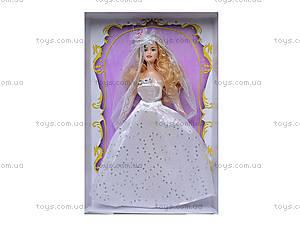 Кукла-невеста для девочек, BL88-D, отзывы