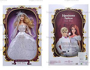 Кукла-невеста для девочек, BL88-D
