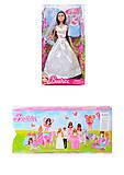 Кукла для девочек «Невеста», 3135, купить
