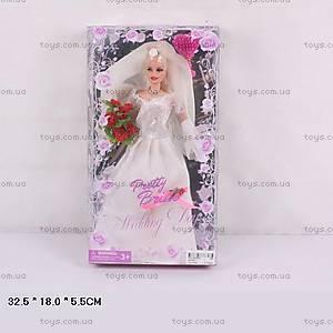 Кукла «Невеста», с аксессуарами, GD056-1