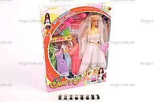 Кукла «Невеста», с гардеробом, 6688