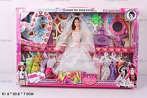 Кукла-невеста типа Барби, 51788
