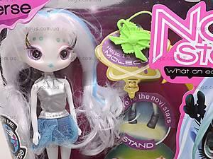 Кукла Novi Stars, 6008, отзывы