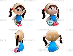 Мягкая кукла «Ника», К376Т, отзывы