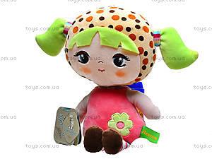 Мягкая кукла «Ника», К376Т, игрушки