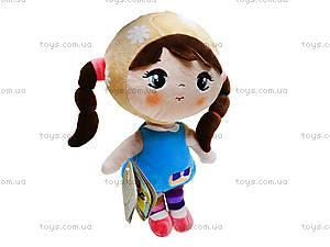 Мягкая кукла «Ника», К376Т, детские игрушки