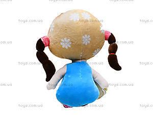 Мягкая кукла «Ника», К376Т, toys.com.ua