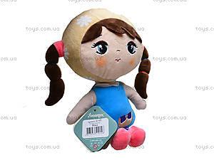 Мягкая кукла «Ника», К376Т, toys