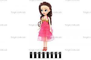 Кукла «Очаровашка», 20281
