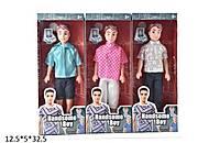 Кукла - парень типа Кен, 9210A, отзывы