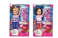 Кукла «Парикмахер» с набором аксессуаров, 8806, купить
