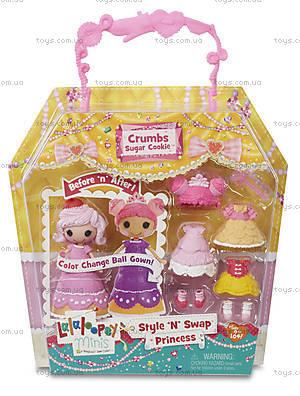 Кукла Печенюшка серии «Модное превращение», 543824